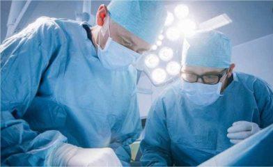 soins-infirmiers-chirurgie-esthétique--